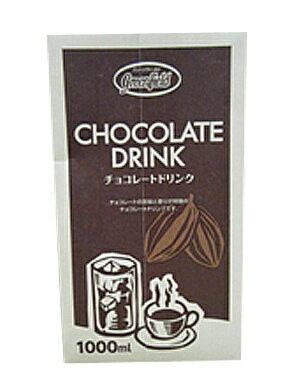 チョコレートドリンク1000ml UCCジュース ドリンク・飲料関連 【常温食品】【業務用食材】【10800円以上で送料無料】