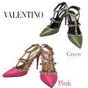 【新品】VALENTINO ヴァレンティノ VALENTINO ROCKSTUD CAGED PUMP 100MM ロックスタッズ ケージドパンプス ポインテッドトゥパンプス グリーン ピンク ヒール 10cm