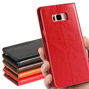 SAMSUNG Galaxy S8 手帳型 ケース カバー ギャラクシ