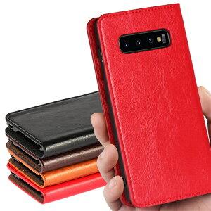 SAMSUNG Galaxy S10 S10plus 手帳型 ケース カバー サ