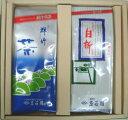クーポン配布中 【あす楽】群竹200gと白折200gセット 日本茶 緑茶 ギフト【スーパーSALE】