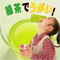 新型インフルエンザ予防に緑茶でうがい