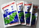 【お試し】自慢の旨味茶(かりがね群竹) 約10g×4ヶ [お茶][日本茶]05P03Sep16