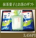 抹茶菓子セット(金)