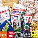 【2019年秋】福袋【送料無料】群竹大好き♪他のお茶もお菓子...