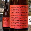 【送料無料】三年古酒の芋焼酎25°1800ml(宮崎県寿海酒...