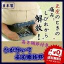 【送料無料】携帯用正座椅子 折り畳み式でもち運びにも便利![オススメ][売れ筋]