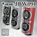 【送料無料】ワインディングマシーン/自動巻き上げ機/2本同時巻上げ JBW091 ダイレクトドライブ センターストップ機能 【オススメ】【売れ筋】