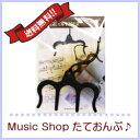 【郵送で送料無料!!】【便利グッズ】NAKANO ナカノ/ページオープナー ブラック 少し厚めの楽譜・料理本もしっかりオープンキープ…
