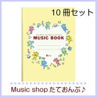 MUSICBOOK8����