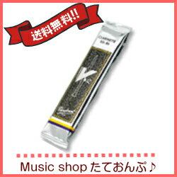 【郵送商品】【送料無料】【厚さお試しバラ売り】バンドレンVandoren V12 B♭クラリネットリード 1枚から購入OK