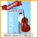 【3個セット】KC ケーシー 鍵盤ハーモニカ メロディピアノ P3001-32K専用ホース (卓奏用パイプ)