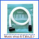 【郵送商品】YAMAHA ヤマハピアニカ 鍵盤ハーモニカ卓奏用パイプ PTP-32D