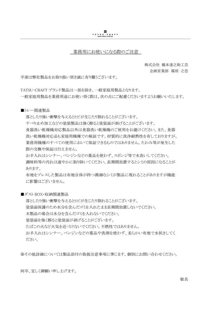 写真立てセット ウッディ 【送料無料】【木目調...の紹介画像3