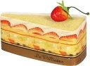 プレーリードッグ トライアングルケーキ マッチャ LPSR-7024 見た目に美味しく、貰って嬉しいタオルギフト。 PRAIRIE DOG ル・パティシエ