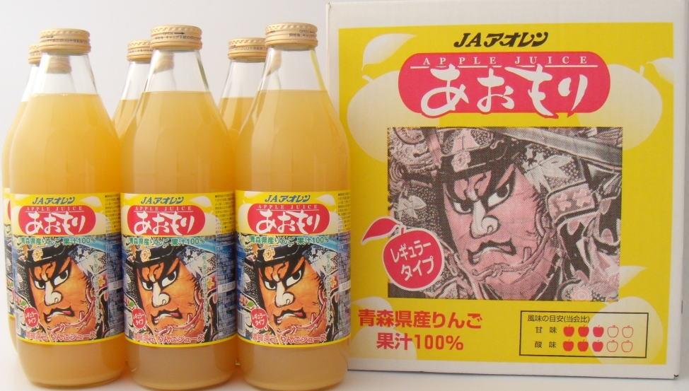 送料無料アオレンりんごジュースあおもりねぶた瓶1000ml×6本入青森県産100%リンゴジュースギフ