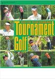 大判サイズ トーナメントゴルフ 2015年カレンダー  平成27年カレンダー カレンダー2015 壁掛けカレンダー プロゴルファー カレンダー