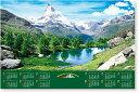 特大サイズ スイス・マッターホルン 不織布カレンダー 2017年カレンダー  平成29年カレンダー カレンダー2017 年表カレンダー ポスターカレンダー