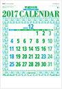3色文字月表 星座入り 昔ながらの定番カレンダー 平成29年カレンダー カレンダー2017 壁掛けカレンダー シンプルカレンダー
