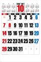 【即納可】 カレンダー 3色ジャンボ文字 特大サイズ カレン...