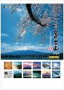 大判サイズ 日本の心 富士山 カレンダー 大山行男作品集 2018年カレンダー 平成30年カレンダー カレンダー2018 壁掛けカレンダー 日本風景 富士山カレンダー