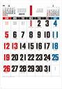 デラックス3色文字 大判サイズ カレンダー 2020年 61×42.5cm カレンダー 2020 令和2年 壁掛け シンプル 12カ月文字 大きいサイズ 見やすいカレンダー