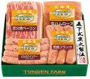 北海道に広がる石狩平野のほぼ中央、江別市にあるトンデンファーム。製品づくりで何より大切にしているのは素材が持つ自然の風味...