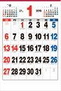 カレンダー 壁掛け オフィス シンプル 大判 特大サイズ ジ...