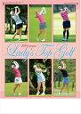 大判サイズ レディーストップゴルフ 2019年カレンダー カレンダー2019 女子ゴルフ 壁掛けカレンダー