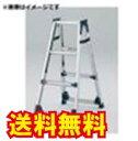 【在庫あり】はしご兼用脚立 四脚アジャスト式脚立 Pica ピカ SCL-150A (SCL150A)(アルミ伸縮脚立)(ハシゴ)