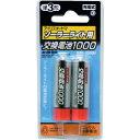 IRIS 572271  ソーラーライト用交換電池 GSL-1000H (125-6303)
