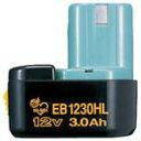 日立 電池パック ニッケル水素 EB1230HL [377-9793] 【ドリルドライバー】