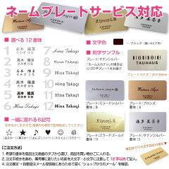 《熊野筆》CHERRYメイクブラシ8本&ブラシケース〈サエラ〉セット