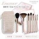 《 熊野筆 》 Enamor ...