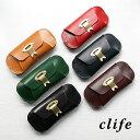 ショッピング箱 [クリフ clife]メガネケース 革 メンズ 本革 真鍮 筆箱 日本製 scene ラッピング無料