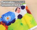 マリメッコ ユハンヌスタイカ コットンファブリック(生地) ホワイト marimekko JUHANNUSTAIKA (30cm以上から10cm単位で切り売り) [ネコポスなら送料無料][ネコポス対応可(100cmまで)] 【北欧 布】
