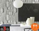 選べる3色 マリメッコ フレクヴェンッシ 壁紙 幅70cm marimekko UNIKKO Marimekko5(限定シリーズ) 【輸入壁紙】