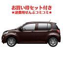 ���� �ȥ西 �ѥå� 1000cc 4WD CVT X��L package�� ��DVD��CD��USB�ץ졼�䡼/�Хå������/�ե��ޥåȡ� 5ǯ�֤α�Ĺ�ݾ��դ� ���̿�����������