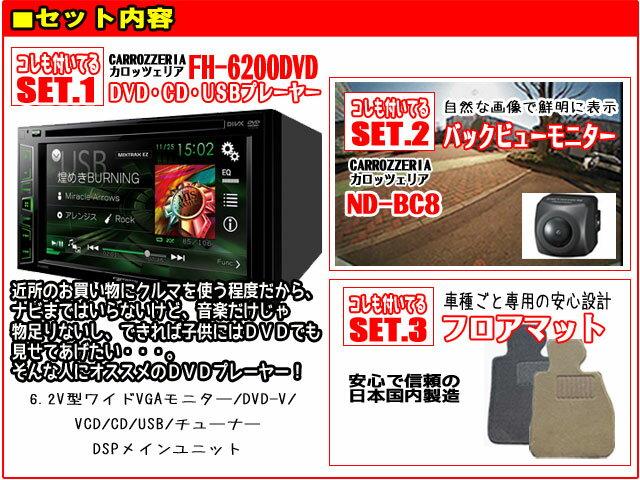 新車 ダイハツ ムーヴ キャンバス 660cc...の紹介画像2