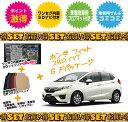 新車 【激得セット!ワンセグナビ&フロアマット】ホンダ フィット 1300cc 2WD CVT 13