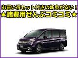 �ڥݥ����2��&����ץ饹5��ݥ���ȡ� ���� �ۥ�� ���ƥåץ若�� 1500cc 2WD CVT SPADA��Cool Spirit Honda SENSING �����ʥ�/�Хå������/ETC/�ե?�ޥåȡ�5ǯ�֤α�Ĺ�ݾ��դ� ���̿�����������