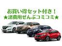 新車 ホンダ ヴェゼル 1500cc 4WD 7AT HYBRID Z・Honda SENSING ★大画面8型ナビ/バックカメラ/ETC/フロアマット★ 5年間の延長保証付き 特別色は別途費用