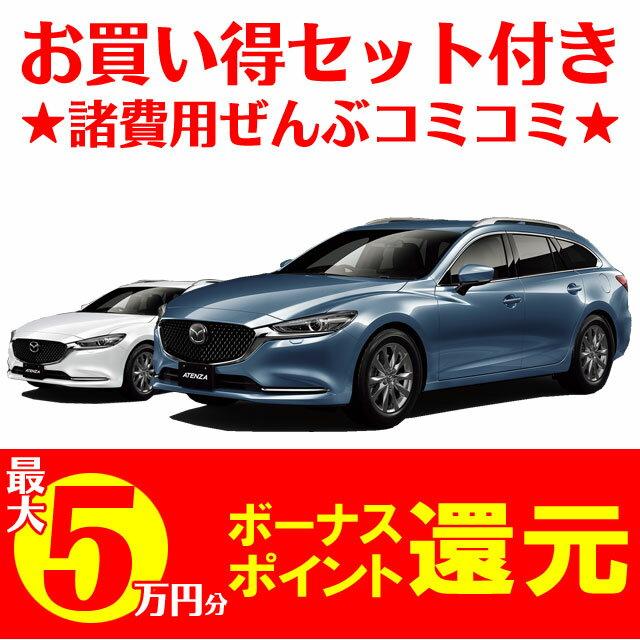 新車 マツダ アテンザ ワゴン 2200cc 2...の商品画像