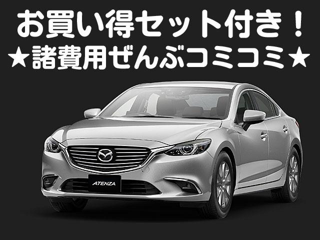 新車 マツダ アテンザ セダン 2200cc 2WD 6MT XD PROACTIVE ★…...:taxnerima:10013930