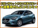 新車 マツダ デミオ 1300cc 2WD 6EC-AT 13C SKYACTIV-G ★ボディコー