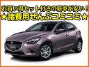 新車 マツダ デミオ 1300cc 2WD 5MT 13S SKYACTIV-G ★ボディコーティン