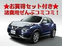 新車 日産 ジューク 1600cc 4WD CVT 16GT FOUR パーソナライゼーション ★DVD・CD・USBプレーヤー/バックカメ...