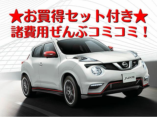 新車 日産 ジューク 1500cc 4WD CVT NISMO ★DVD・CD・USBプレ…...:taxnerima:10007459