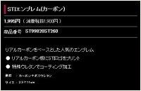 �ڣӣԣ������ѡ��ļ谷��STI����֥��(�����ܥ�)ST99820ST260SUBARUTECNICAINTERNATIONAL
