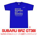 【STI−スバル】SUPERGT2013シリーズ GT応援Tシャツ STI25周年記念ロゴTシャツ サイズXL STSG13100920 【*hon*】【SaM】【コンビニ受取対応商品】【ワゴン】